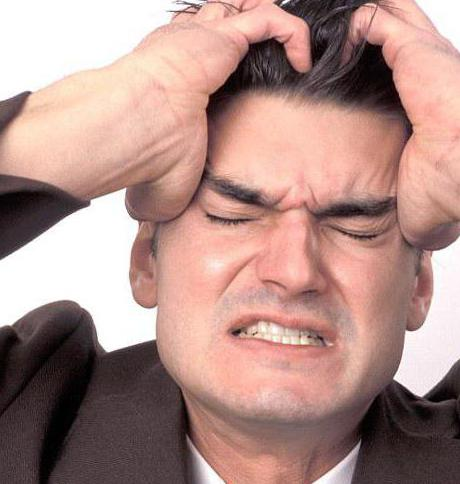 Боль молочной железы в мужчин