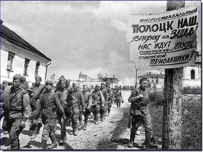 Операция Багратион Освобождение Белоруссии