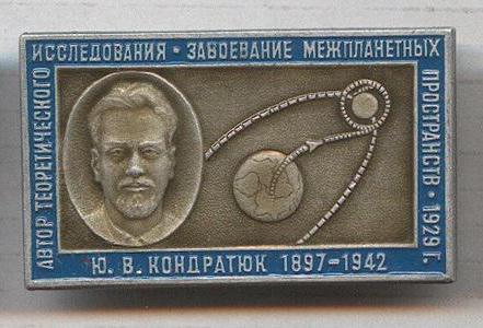 Элеонора Кондратюк - полная биография