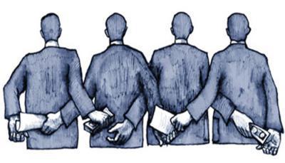 является ли должностное положение коррупциогенным фактором