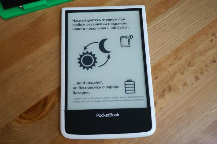 электронная книга pocketbook 650