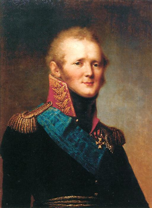 Дети Александра 1 Александр 1 Павлович годы правления