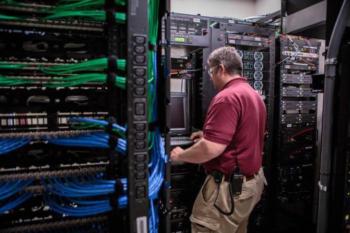 обслуживание компьютерных систем и сетей что это