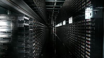 обслуживание компьютерных систем и сетей что это такое