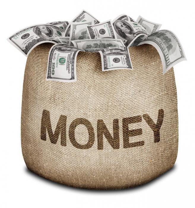 средство обращения средство платежа