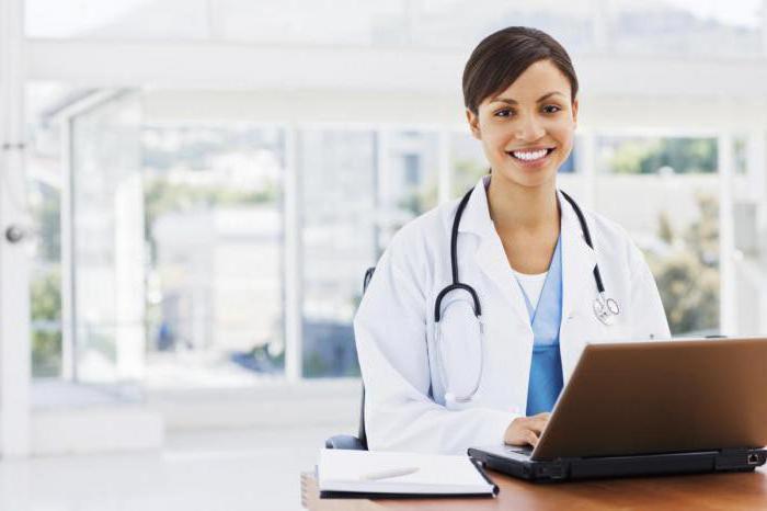 среднее медицинское образование заочно