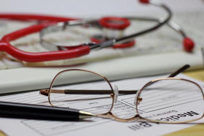 заочное обучение медицинское высшее образование