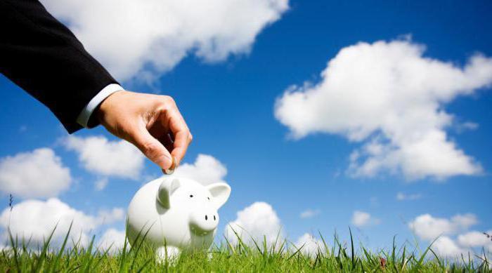 страхование жизни инвестиционный доход