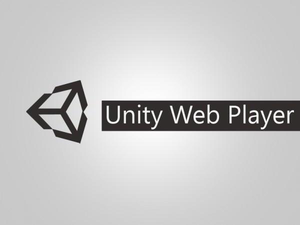 UNITY WEB PLAYER РАЗРЕШЕНИЕ ДЛЯ ВК СКАЧАТЬ БЕСПЛАТНО