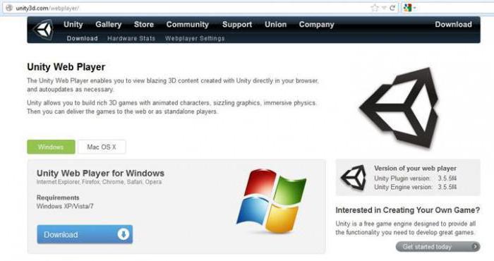 Unity web player как установить на компьютер