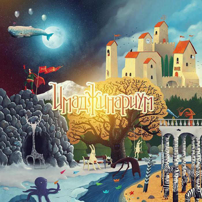 http://fb.ru/misc/i/gallery/37876/1105161.jpg