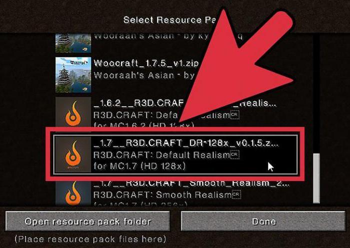 Как сделать свой ресурс пак