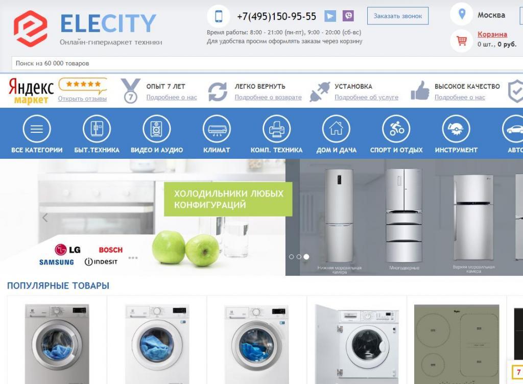 elecity ru online store reviews