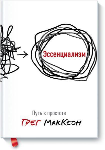 как подписать книгу на подарок мужчине
