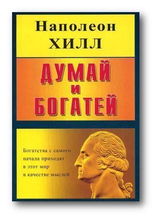 книга в подарок мужчине руководителю
