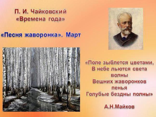 литературные произведения о природе