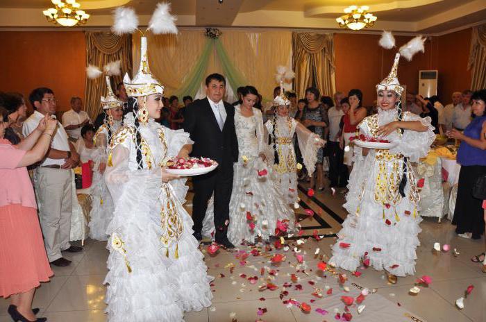 казахская свадьба традиции