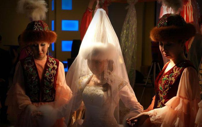 казахская свадьба фото