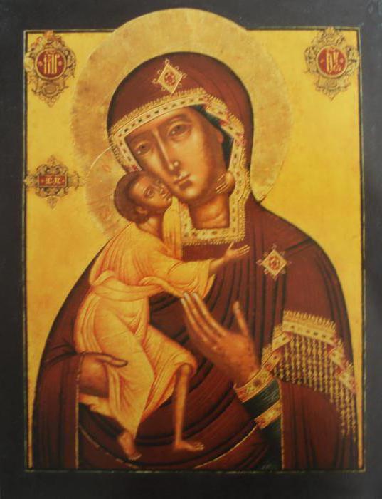 К чему снится икона Божьей Матери? Что ...: fb.ru/article/256801/k-chemu-snitsya-ikona-bojey-materi-chto...