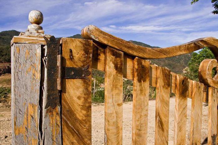 сонник сломанный забор