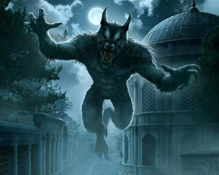 оборотень волчонок