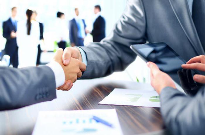 простая письменная форма сделки