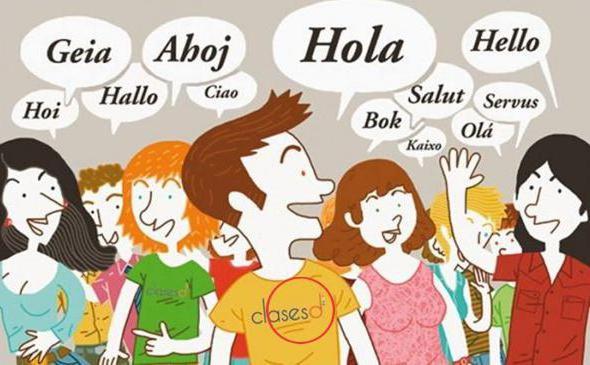 официальные и рабочие языки оон