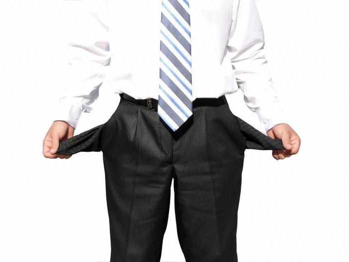 Минусы банкротства физ лица