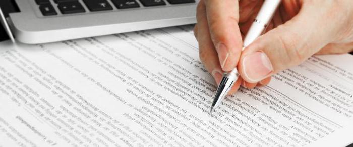 Бабушкинский районный суд иск защита прав потребителя