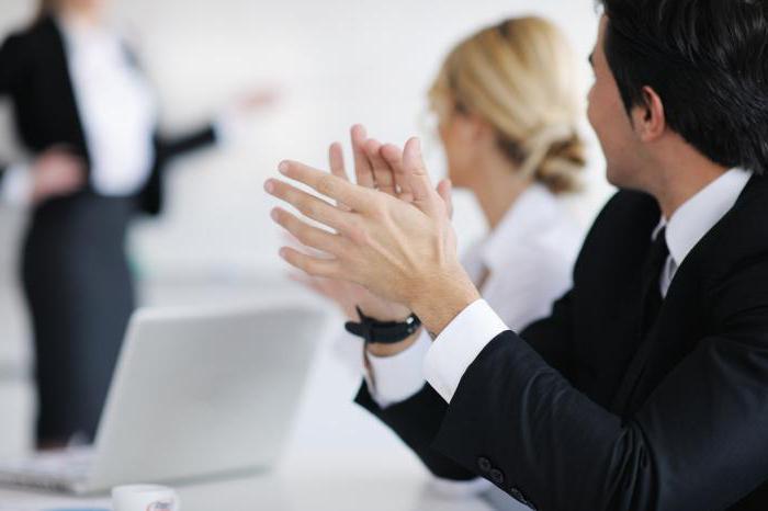 PowerPoint — что такое презентация и простые секреты, о которых…