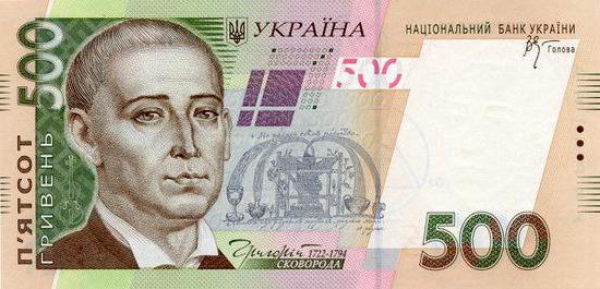 Почему гривны дороже рублей — главные предпосылки