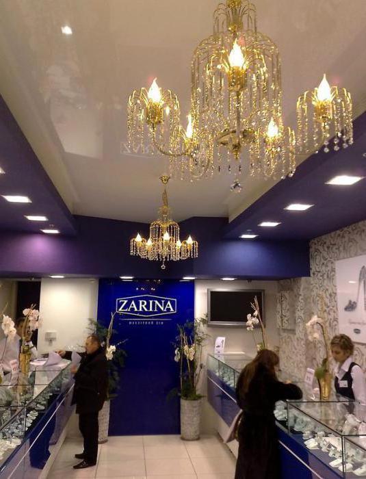 Зарина адреса магазинов в Москве