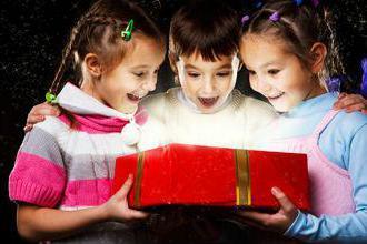 подарок заведующей детского сада на новый год