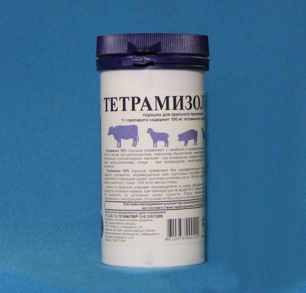 Препарат «Тетрамизол 10»: инструкция по применению для птиц, описание и отзывы