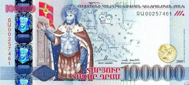 Денежная единица Армении: история и интересные факты