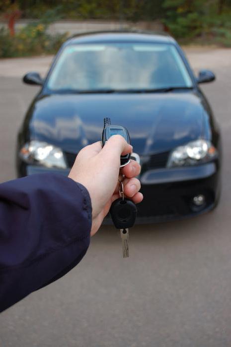 Сигнализация с автозапуском не открывает машину