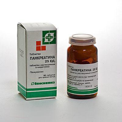 панкреатин 25 ед инструкция по применению