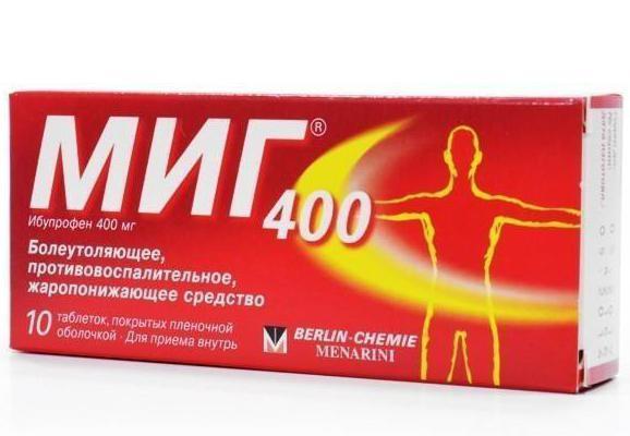 таблетки от головной боли инструкция по применению цена