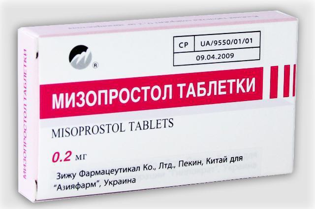 Таблетки миролют инструкция