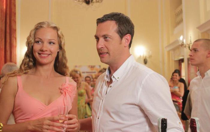 улыбка пересмешника фото из фильма