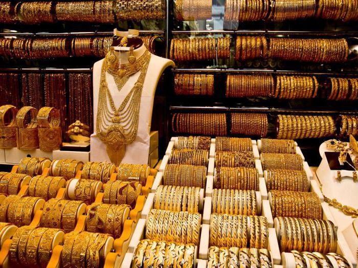 золотой рынок в дубае отзывы