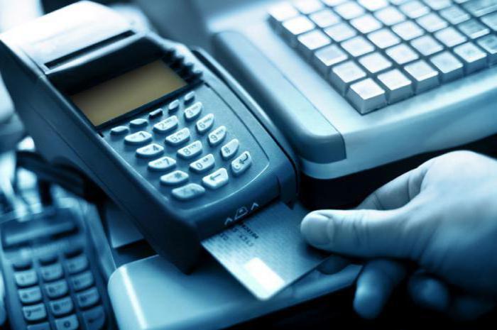 платежные системы список
