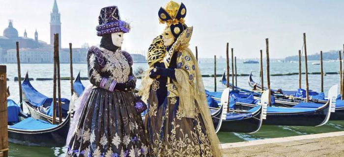 Веселье в венеции