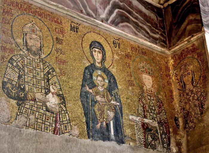 Byzantine mosaics of Ravenna
