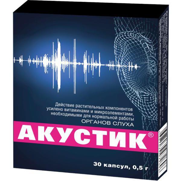 лекарство для слуха акустик