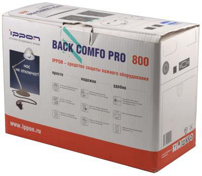 ippon back comfo pro 800