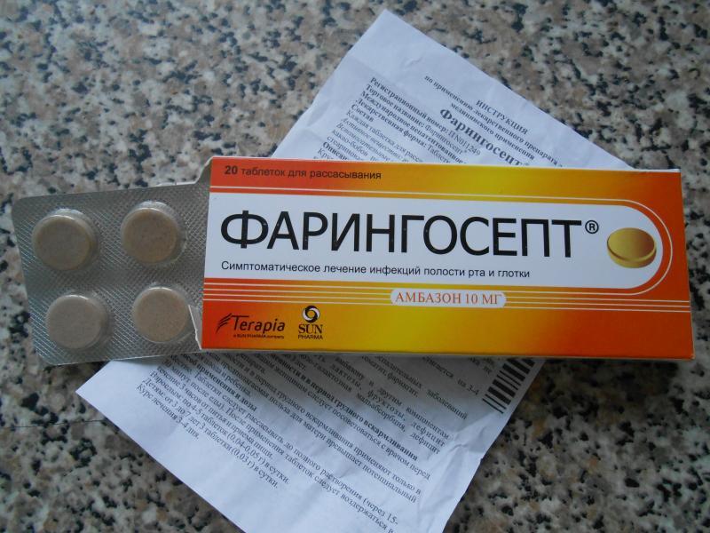 Лекарство для ингаляции при ларингите у детей