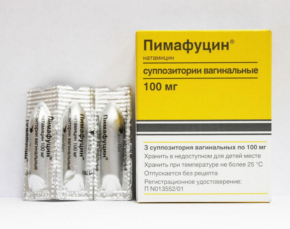 Побочные действия пимафуцина 12
