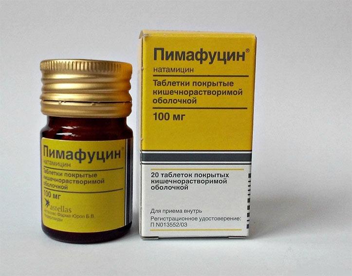 Побочные действия пимафуцина 11