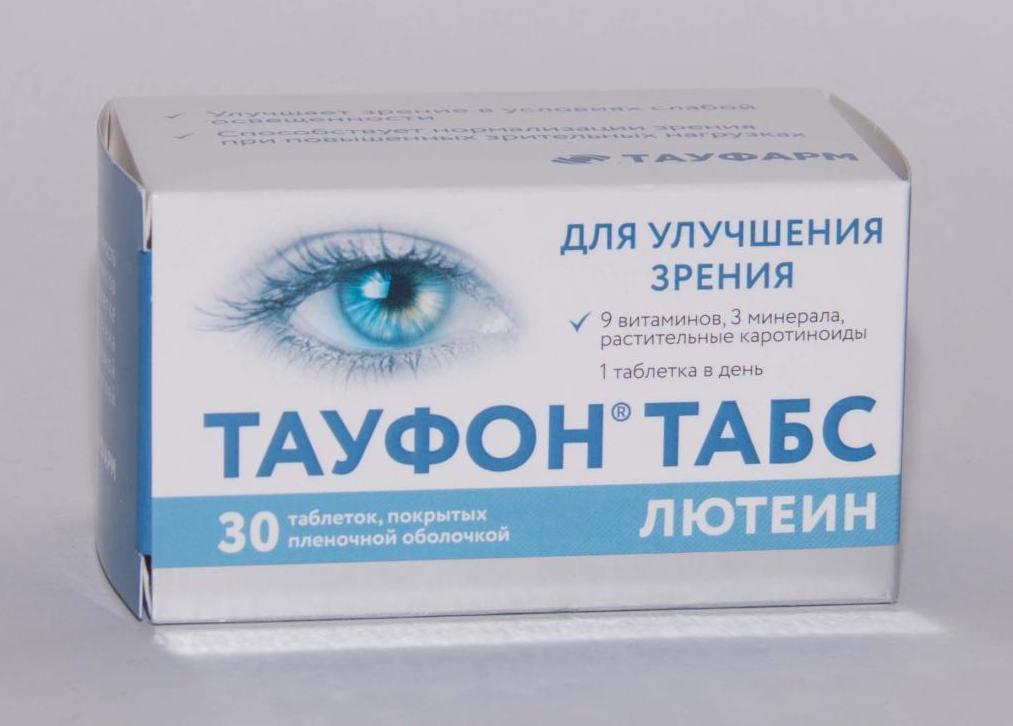 Витамины для глаз в каплях тауфон